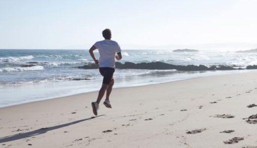 マラソン大会!上位を狙うもよし!達成感を味わって望んでほしい!準備できること、親ができることのアレコレ!