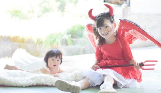 魔の2歳児!どんな特徴があるの?親としての心構えをしよう!