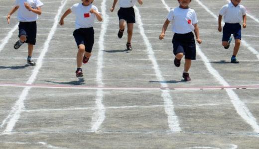 足が速くなりたい子どものために親ができること