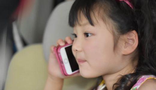 子どもとの連絡方法。やっぱり携帯?皆いつから、何のタイミングで持たせているかが知りたい!