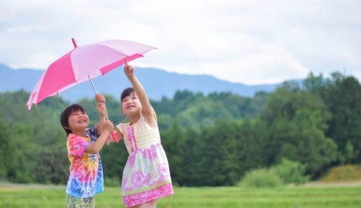 外出したいけど雨。。雨だからこそ楽しめちゃう過ごし方