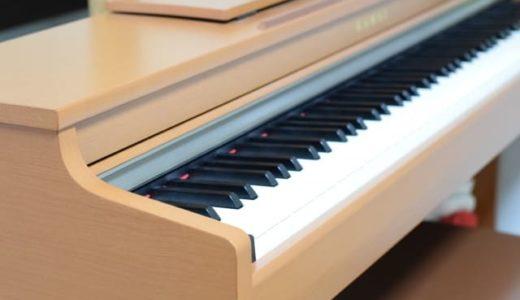 ピアノを習うならピアノに近い電子ピアノで練習させたい。そんなパパママへ電子ピアノランキング!!