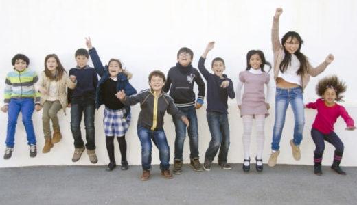 保育園から学童へ。安心して学童に入るため知っておきたいこと!