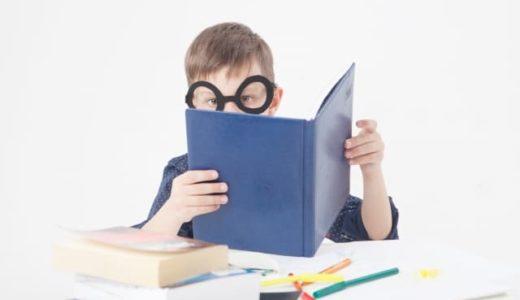 先生に褒められるように読書感想文を上手に書く方法(小学校低学年向け)