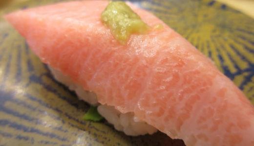 【外食優待】くらコーポレーション(2695)《家族で楽しめる!!くら寿司》の特徴、業績、優待、配当について紹介
