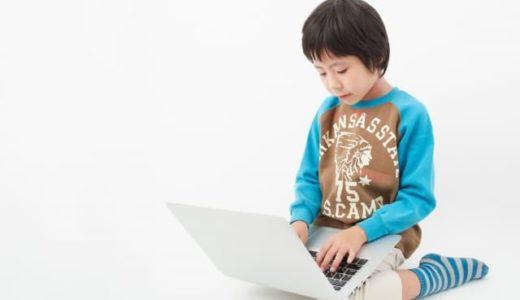 小学生から必修化されるプログラミングってどんなもの?