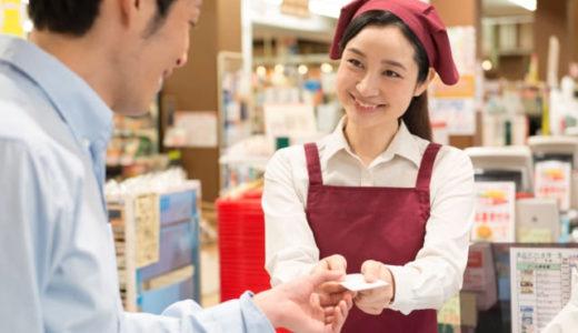 家計に優しいイオングループ株主優待!!3選!!