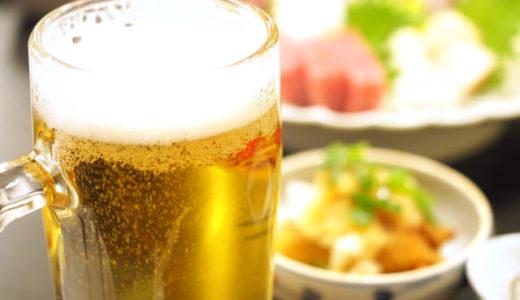 【外食優待】SFPホールディングス(3198)の優待が凄すぎる!少しリッチな外食優待!