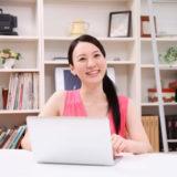 【初心者必見】初めてのふるさと納税!どのサイトを使えばいいの!?