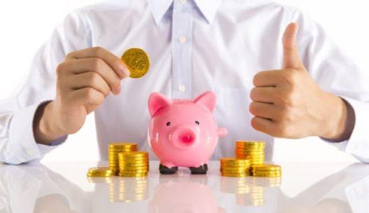 海外ETFって何?初心者にも簡単にできる分散投資