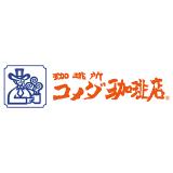 【外食優待】コメダホールディングス(3543)の事業内容、業績、優待、配当について紹介